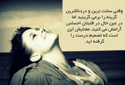 http://anesherlii.persiangig.com/image/ff05e7bfb82a.jpg